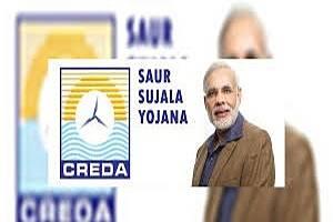 CG Saur Sujala Yojana Chhattisgarh Application Form PDF
