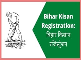 DBT Agricultural Portal Bihar Kisan Registration