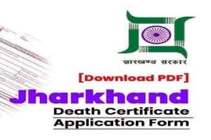 Death Certificate or Mrityu Praman Patra Jharkhand