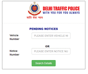 Delhi Traffic Fine or e-Challan Penalty Payment Online Check Status