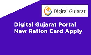Digital-Gujarat-Portal-New-Ration-Card-Apply-Check-List-PDF-Download