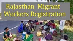 Emitra-Rajasthan-Migrant-Workers-Registration
