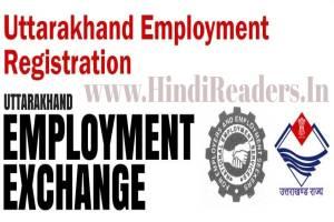 Employment-Registration-Uttarakhand-Online