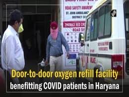 Haryana Oxygen Cylinder Refill Online Apply