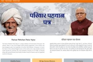 Haryana Parivar Pehchan Patra Portal Registration