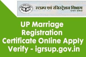 IGRSUP-Proparty-Marriage-Registration-Certificate