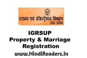 IGRSUP UP Property Registration Online