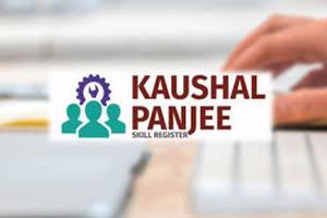 Kaushal-Panjee-Yojana-Registration-Online