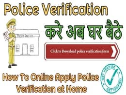 MP Police Tenant Verification Kirayedar Satyapan Form Online