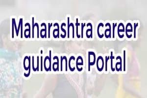 Maha Career Portal Registration & Login