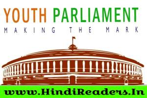 National Youth Parliament Scheme Registration