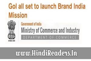PM-Brand-India-Mission-Tag-Registration