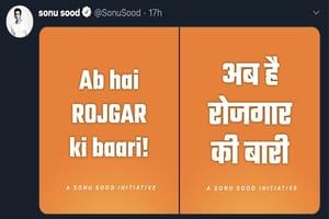 Sonu Sood Pravasi Rojgar Registration & Mobile App Download
