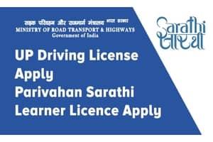 UP Driving License LLR DL Apply Online