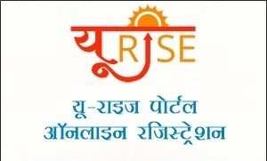 UP U-Rise Portal Govt Job Registration