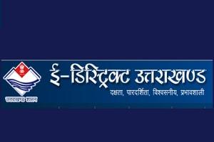 Uttarakhand Caste Certificate Apply