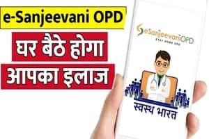 e Sanjeevani OPD Portal Patient Registration