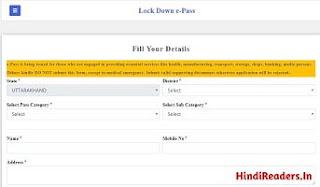 uttarakhand lock down e pass registration