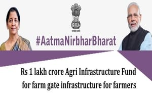 Agriculture Infrastructure Fund Farmer Loan in Hindi