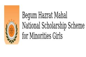 Begum Hazrat Mahal National Scholarship Registration