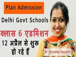 Delhi Govt School 6th 9th Class Admission Online Apply (Non-Plan)