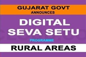 Digital Seva Setu Phase 1