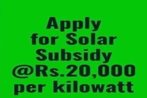 Haryana Rooftop Solar Plant Subsidy Scheme Apply Online