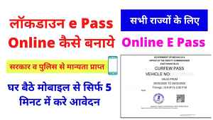 Lockdown e-Pass Online Registration State-Wise