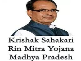 MP Krishak Sahakari Rin Mitra Yojana Loan Repayment