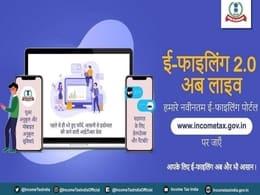 New Income Tax ITR E Filing 2.0 Portal