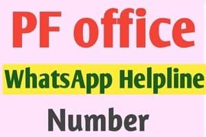 PF WhatsApp Helpline Number