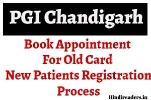PGI Chandigarh Old OPD Card Re Appointment Book & New Patients Registration Online