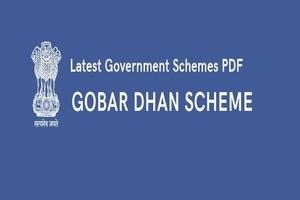 PM Modi Gobar Dhan Yojana Registration