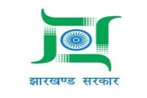 Jharkhand Mukhyamantri Shramik Yojana 2020