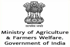 Three New Agriculture Bill in Hindi