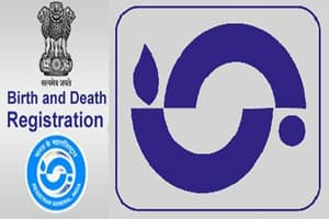 Birth Certificate Gujarat Apply Online
