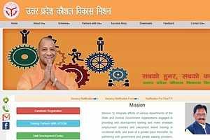 UP Kaushal Vikas Mission Registration 2020