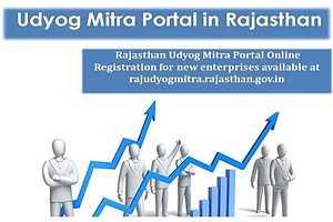 Udyog-Mitra-Portal-in-Rajasthan-Registration