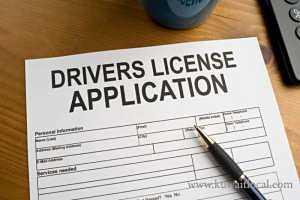 apply driving license llr dl sarathi parivahan portal