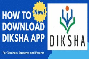 diksha-app-portal-cbse-teacher-course-registration