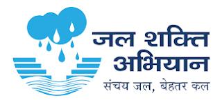 pm-jal-shakti-abhiyan-in-hindi