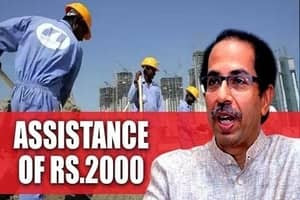 Construction Workers Scheme Maharashtra