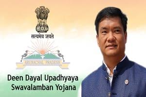 DDUSY Deen Dayal Upadhyaya Swavalamban Yojana Apply