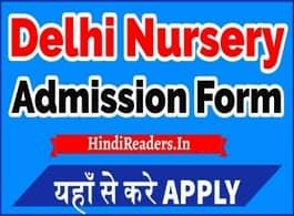 Delhi-Nursery-Admission-2021-22-Online-Form