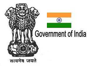 Ration Card Toll-Free Helpline Number State Wise