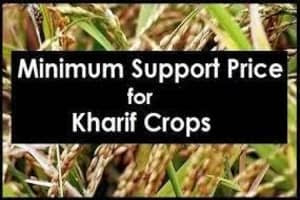 Kharif Crops MSP New Rate List