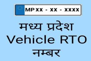 MP RTO Vehicle Registration Online