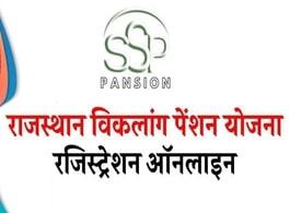 Rajasthan Viklang Pension Yojana