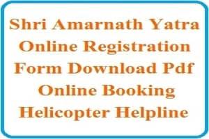 Registration Form Online for Amarnath Yatra 2021