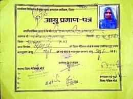 UP Age Certificate Aayu Praman Patra